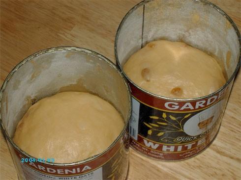 Через 2-3 часа добавить понемногу муку и замесить очень мягкое, не тугое тесто (но оно не должно ра... - 2