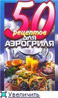 Название: Капустный суп - традиционное русское блюдо Автор: Л - 3