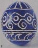 Пралине Корзина с грибами Мягкий сыр с базиликом Соус «Камберленд» Пирог «Заяц» 1 Яйцо в греческом... - 6