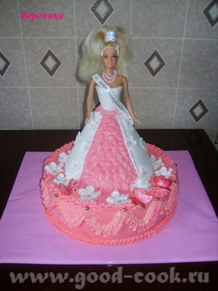 , спасибочки И моя очередная принцесса - 2