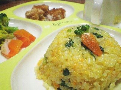 Рис с молоком, луком, морковкой и шпинатом РЕЦЕПТ ЗДЕСЬ