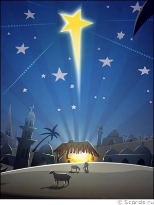 Оля, поздравляю тебя и твою семью с Рождеством