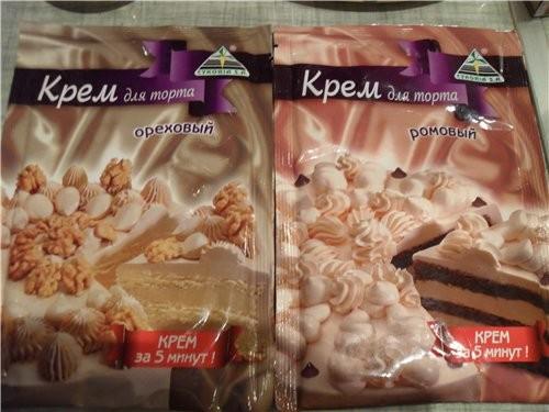 """Торт """" вкусный"""" Бисквит я делала по рецепту от Лиды бисквит- 3 яйца 1 стакан сахара мука около стакана я делаю так - 3"""