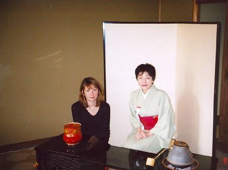 На чайной церемонии: А это я в кимоно
