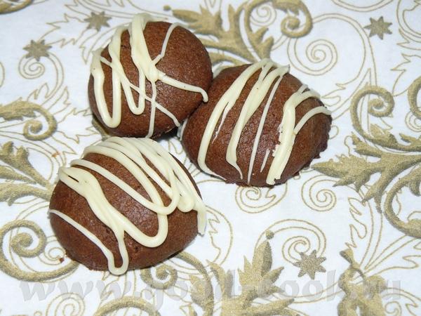 Кофейное печенье - Mokkaknцpfe 125 г масла, комнатн