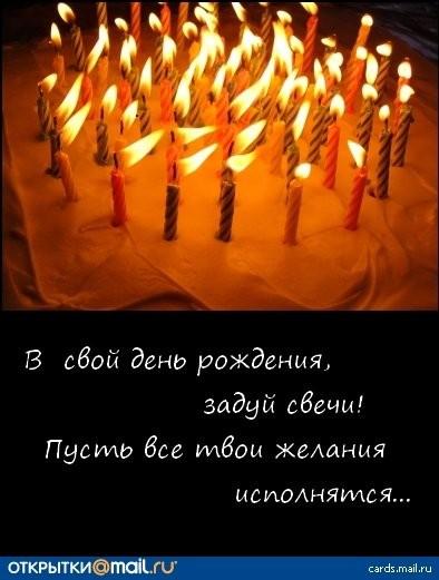 Тоня от всей души с Днем рождения