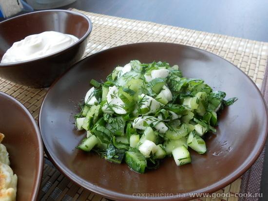 зеленый салат с моцареллой