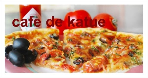Итальянская домашняя пицца с сыром мацарелла, оливками и грибами А мы сегодня с девчонками приготов...