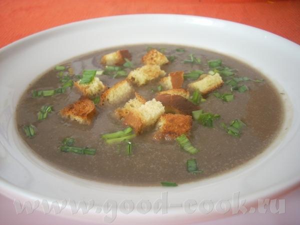 Суп-пюре с лесными грибами и патиссоном (кабачком )