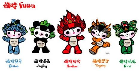 Натусь, ето один из 5 символов Олимпиады в Пекине