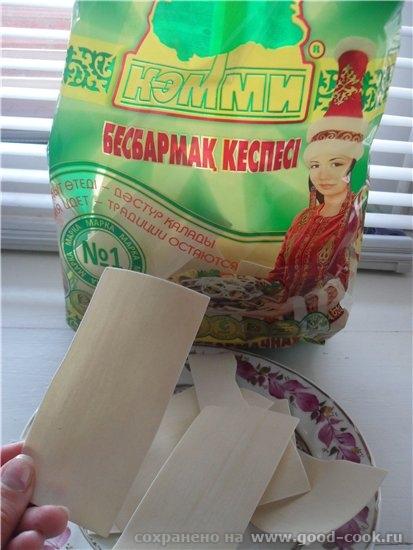 Суп - бешпармак Бульон: - мозговая говяжья кость 1 шт - 2