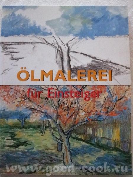 Надя,книга которая тебя заинтересовала,выглядит точно так же как Авена показала,только на немецком
