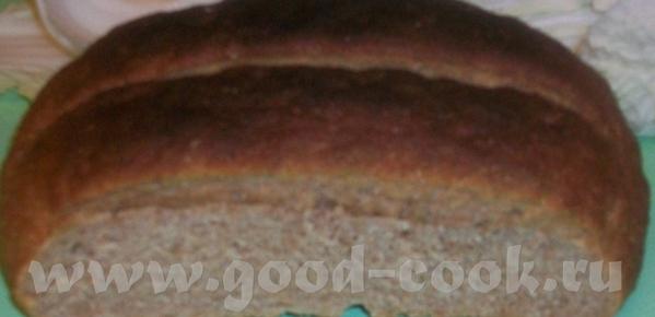Хлеб на сыворотке Пекла такой хлеб первый раз, осталась сыворотка после творога, рецепт взяла где-т...