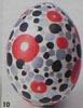 6 Яйцо с узором «Листья» 7 Яйцо с гравировкой 8 Яйцо, обвитое шнурками 9 Яйцо в клетку 10 Яйцо с уз... - 5