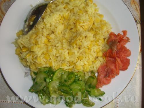 Ляригя плов(азербайджанска кухня)