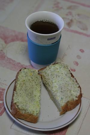 творожная паста с авокадо