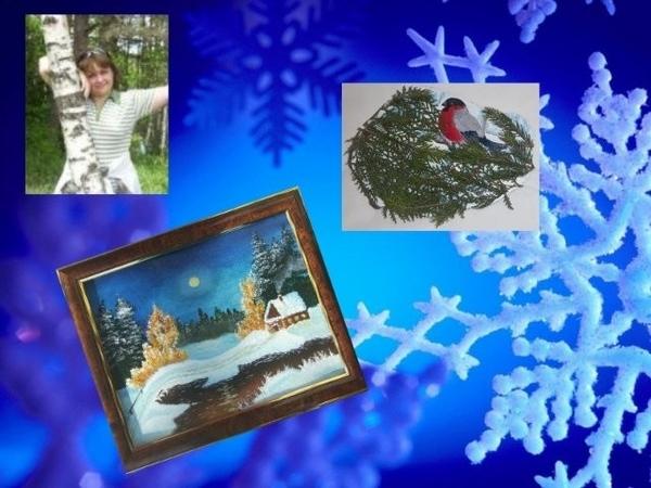 ИРИНА -- Gerasimova ЛЕНА -- Ленуца ЛАНА -- Лана 13 -- taisia3 -- Yurli - 3