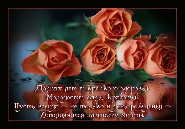 Алена, С ДНЕМ РОЖДЕНИЯ
