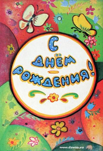 Люся, с днём рождения тебя