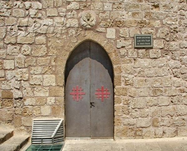 Вдали Церковь Св - 3