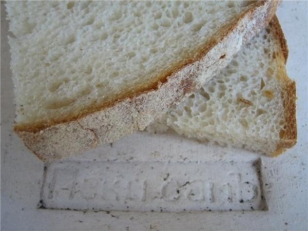 Пшеничный хлеб на закваске с добавлением ЦЗ муки