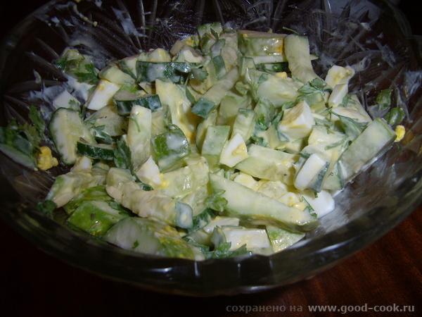 Алисочка принесла тебе спасибу с доказулькой за чудесный салат Салат из огурцов с йогуртом