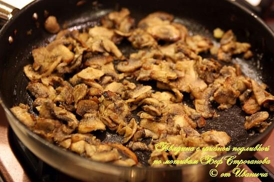 Пока мясо тушится приготовим грибную поджарку-зажарку - 5