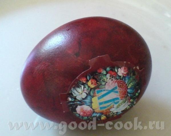 Вторая пасхальная традиция – крашеные яйца - 3