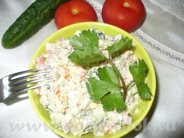 салат обычный назвала обычным, потомучто сделала из того , что было в холодильнике