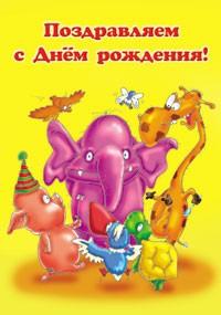 Надюша , поздравляю с днем рождения твоей кровиночки