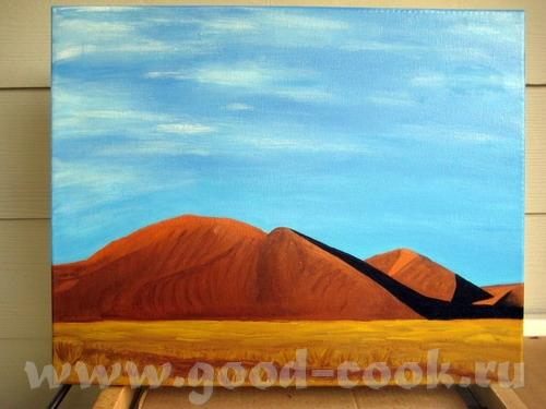 """Четвертая """"Пустыня Намибии"""" - акрил, холст, 40х50 см"""