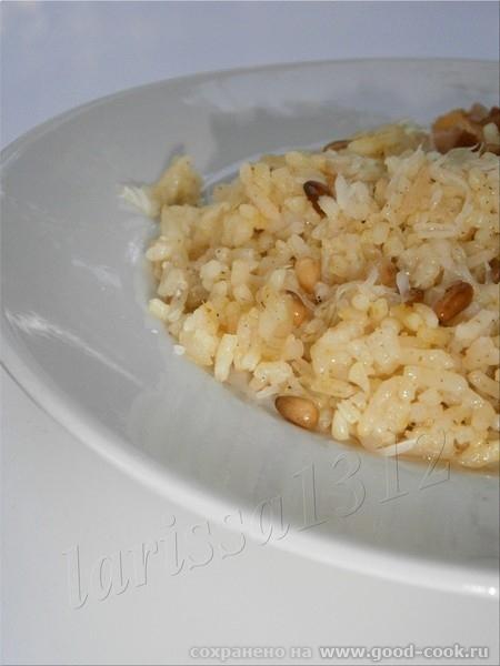 Парфюмированный рис