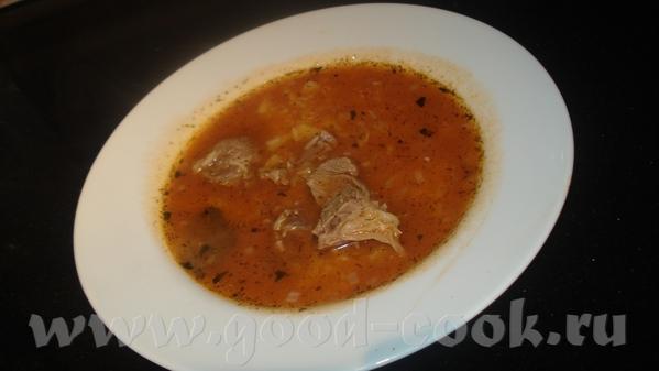 Еще одна особая спасибка за очень вкусный суп харчо Львице