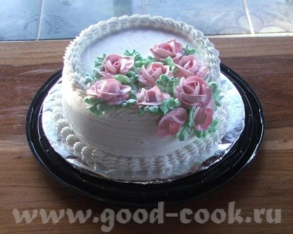 а я вам еще один тортик принесла - 2