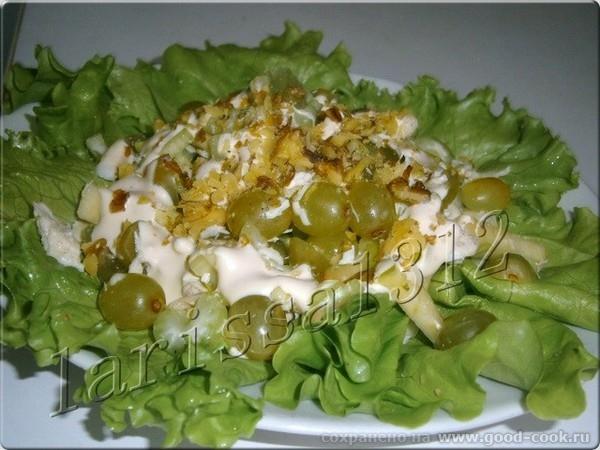 """Салат """" Вальдорф"""" Понадобится: 1 половинка отварной куриной грудки (200г) пучок салата латука 2-3 стебля сельдерея 1 б..."""