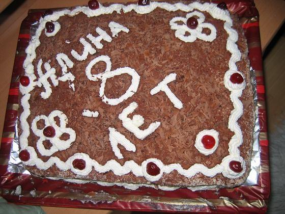 """На горячее я готовила вот такую """"Праздничную курочку"""" в тесте и на сладкое, конечно, торт """"Черный п... - 2"""