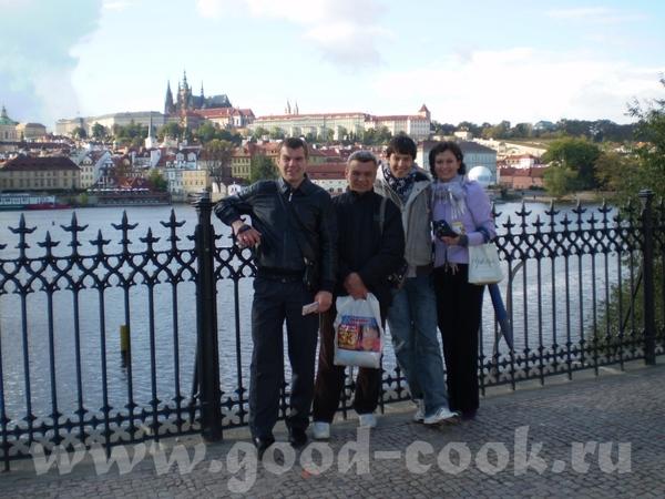 Девочки, я тут от вас поотстала за три дня, ездила с мужем и сыном в Прагу, на встречу с ещё одним...