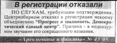 Фанат Кока-колы - 2