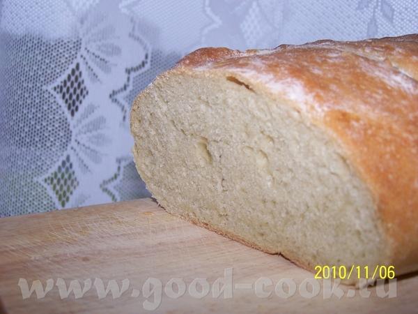 Несу большую спасибу за горчичный хлеб