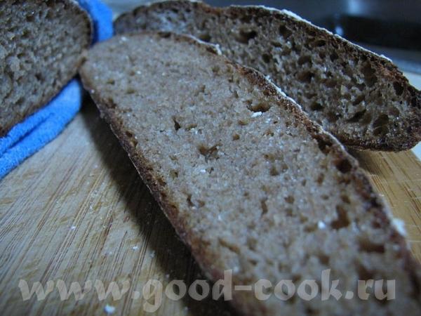 Украинский Хлеб по ГОСТу Мой, пожалуй, по виду ГОСТовским стандартам не отвечает, но по вкусу был о... - 2
