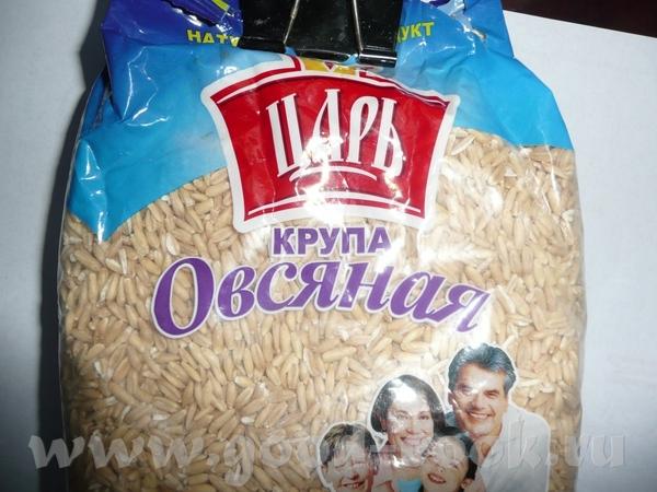 Юляш, я вот такую купила тут надысь, правда не помню уже где, так что в Москве ее продают