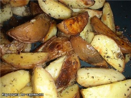 Фасоль с грибами Картофель по-селняски от Stacnatalya - 2