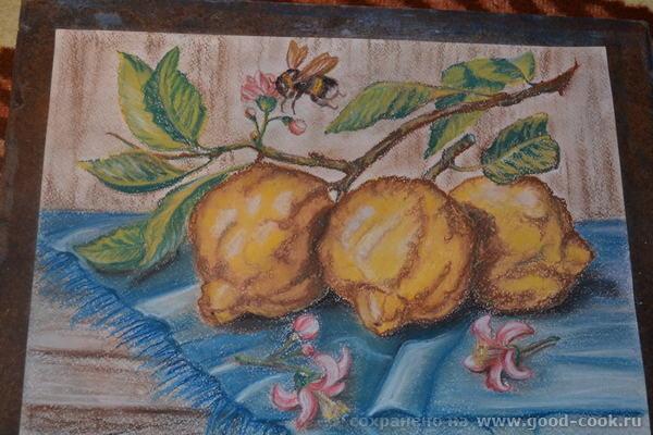 ...лимончики...