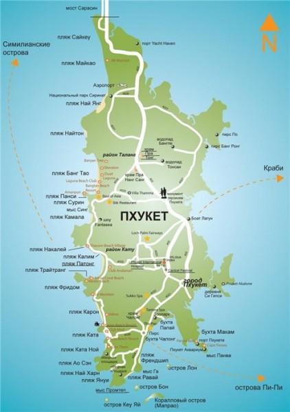 райский остров,остров мечты,драгоценная жемчужина Андаманского моря-как только не называют Пкухет