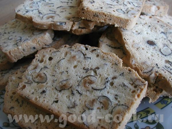 Инн, я тебе спасибу принесла за Миндальный хлеб правда, я его делала фундучный, потому как сахар по...