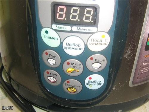 и немного о СКОРОВАРКЕ электрической, даже я бы сказала- скороварке-мультиварке, потому что в ней м... - 4