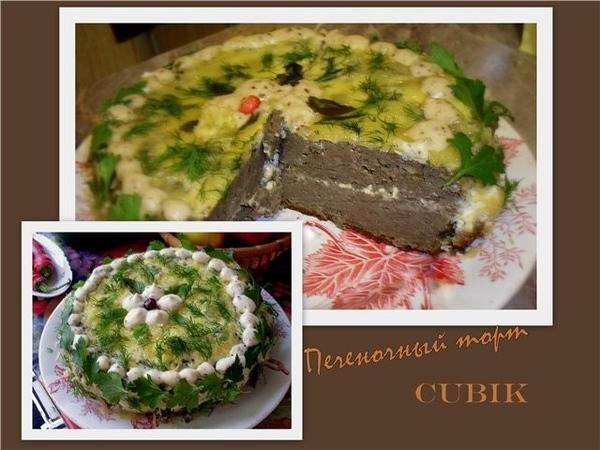 Готовила я на днях вот такую вот вкуснятину, на основе рецепта Levushka Паштет-пирог из печени в мв