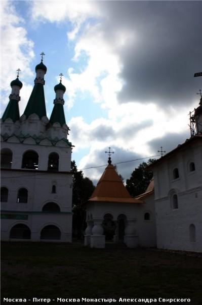 А вот и монастырь - 3