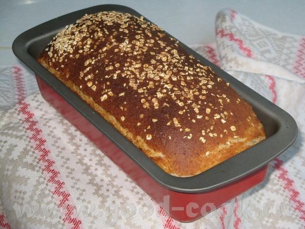 Испекла сегодня овсяный хлеб от Миши