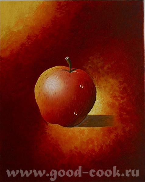 Да и яблоко забыла